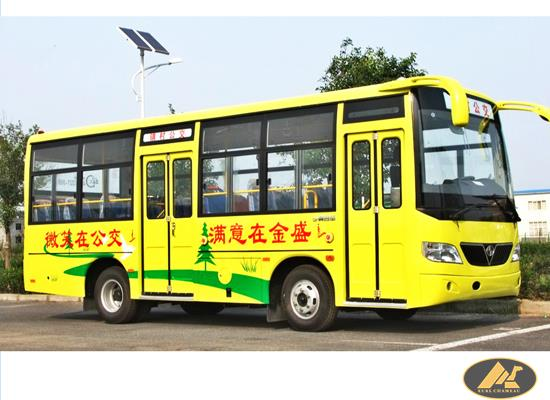 27-31seats 7meters length front engine city bus